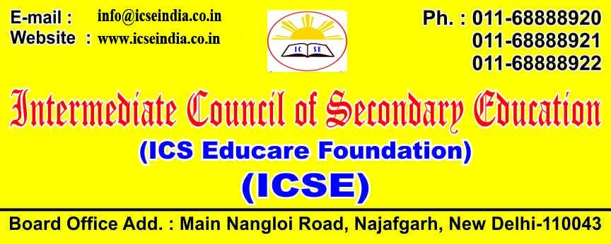 Notice ICSE 2013
